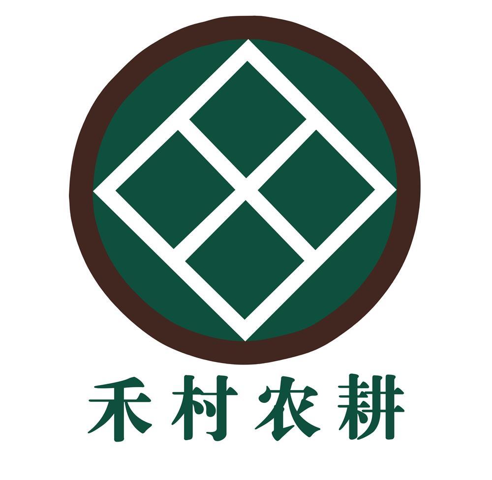 湖南省禾村农业发展有限公司