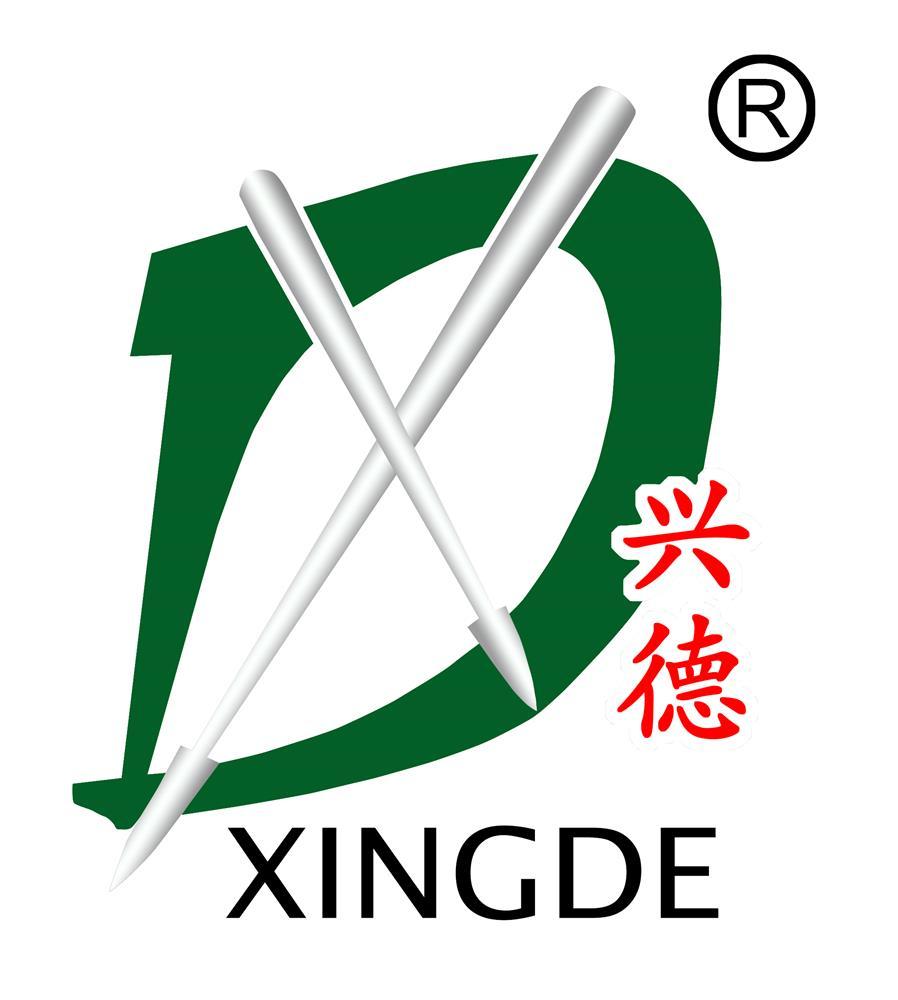 湖南省兴德缝制股份有限公司