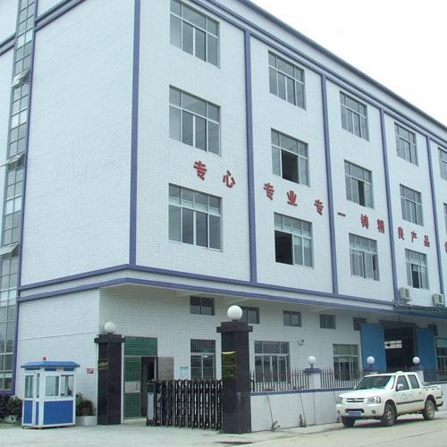 双峰县南方机械厂