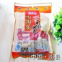 南县淘淘乐食品有限公司