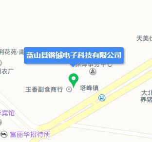 蓝山县锵铖电子科技有限公司