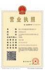 衡阳市世安房地产开发有限公司