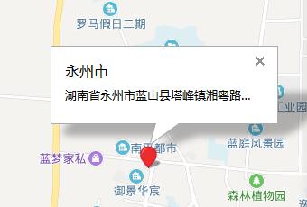 蓝山县齐进钢材贸易有限公司