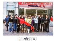 湖南昌鑫电子商务有限公司