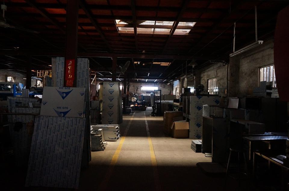 汨罗市双华有色金属加工厂