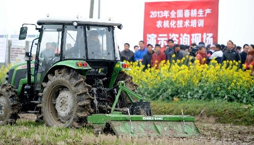 双峰县卫红农机服务专业合作社