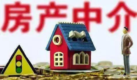 南县儒诚房产经纪有限公司