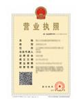 衡东县新塘镇搬运队