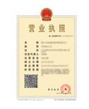 祁东县长青装卸有限公司