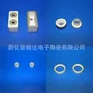 新化县顺达电子陶瓷有限公司
