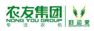 湖南省农友机械集团有限公司