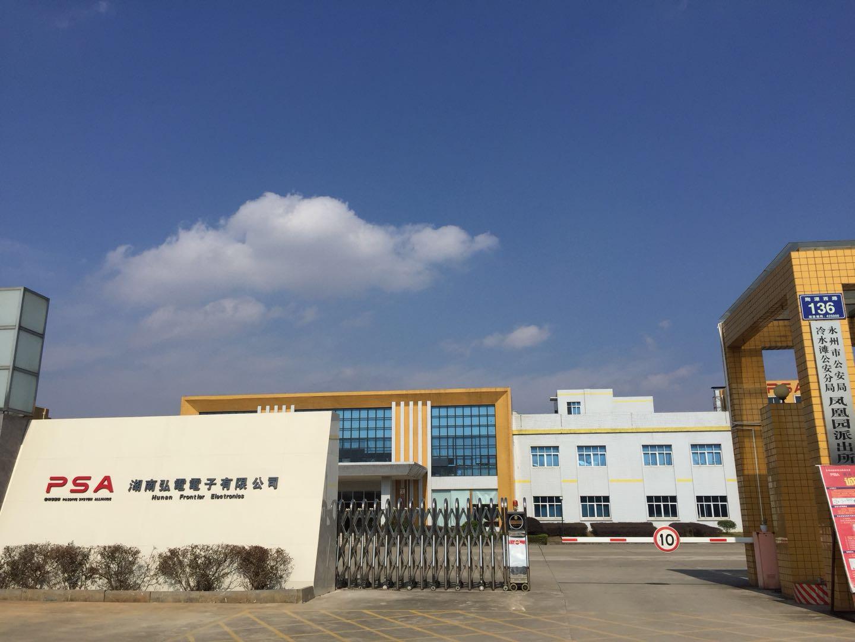湖南弘电电子有限公司