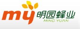 湖南省明园蜂业有限公司