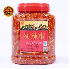 金太和贡湖南桂阳特产剁辣椒1250克香辣料调味品蒸鱼剁椒油椒