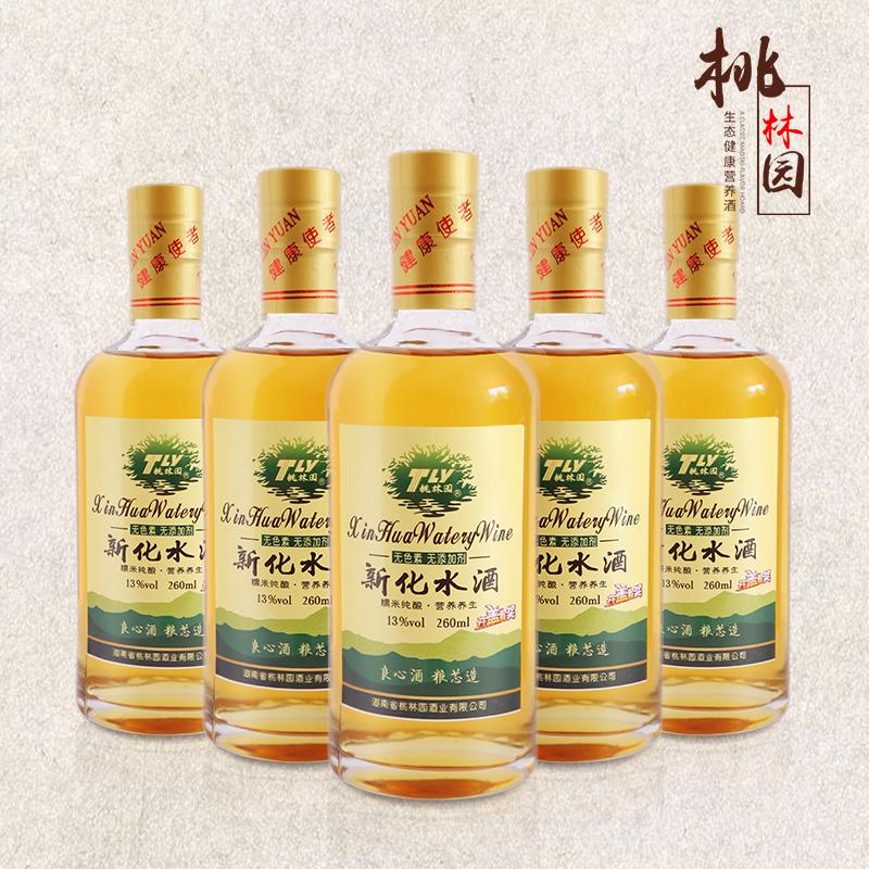桃林园新化水酒