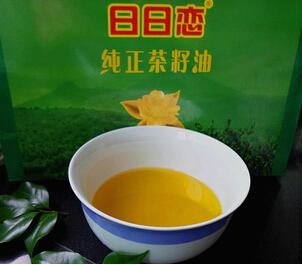原生态茶籽