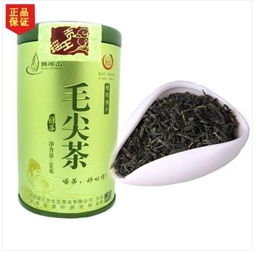 桂阳瑶王贡茶  毛尖茶 50克铁罐装