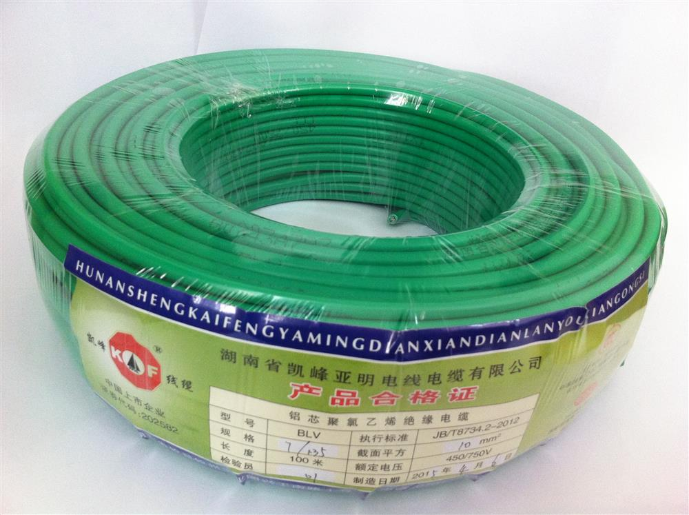 铝芯聚氯乙烯绝缘电缆