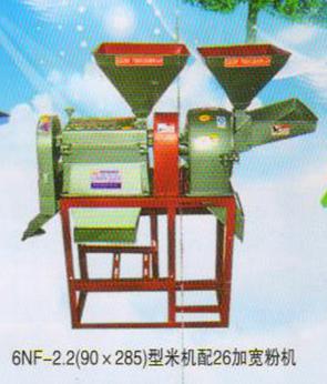 米机配26加宽粉机(价格面议)