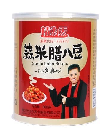 精为天蒜米腊八豆