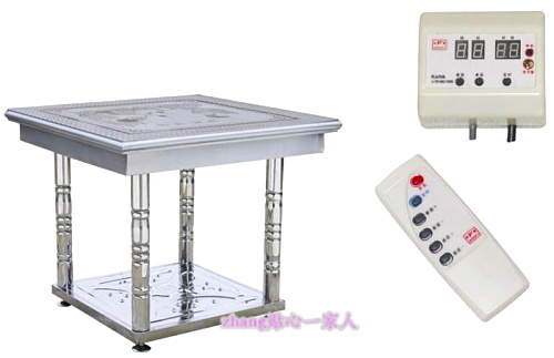 旺府电取暖桌 全不锈钢电暖桌 节能安全钢化玻璃电烤炉电升降茶几
