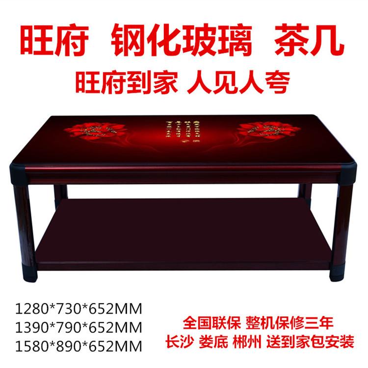 旺府电取暖桌 电烤炉 电暖桌 安全节能不锈钢电火桌 多功能烤火桌