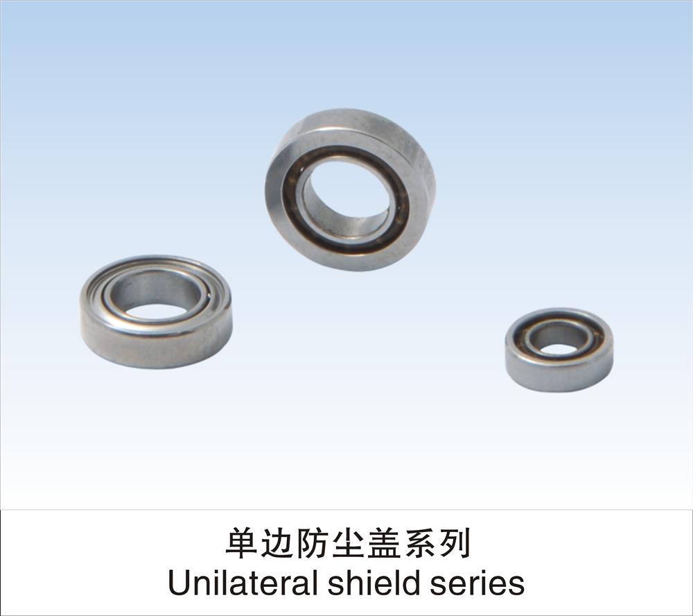 单边防尘盖轴承系列
