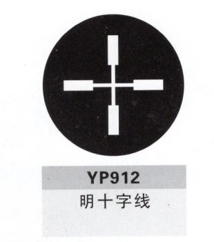 YP912测微尺
