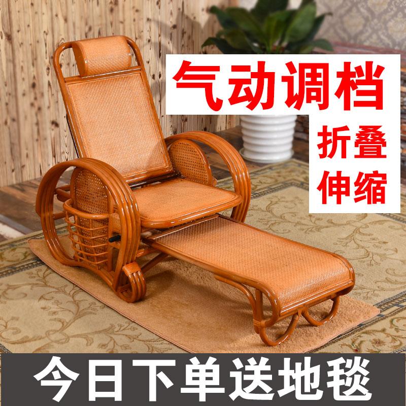 多功能藤椅躺椅 阳台午睡椅折叠成人靠背逍遥椅午休摇椅家用老人