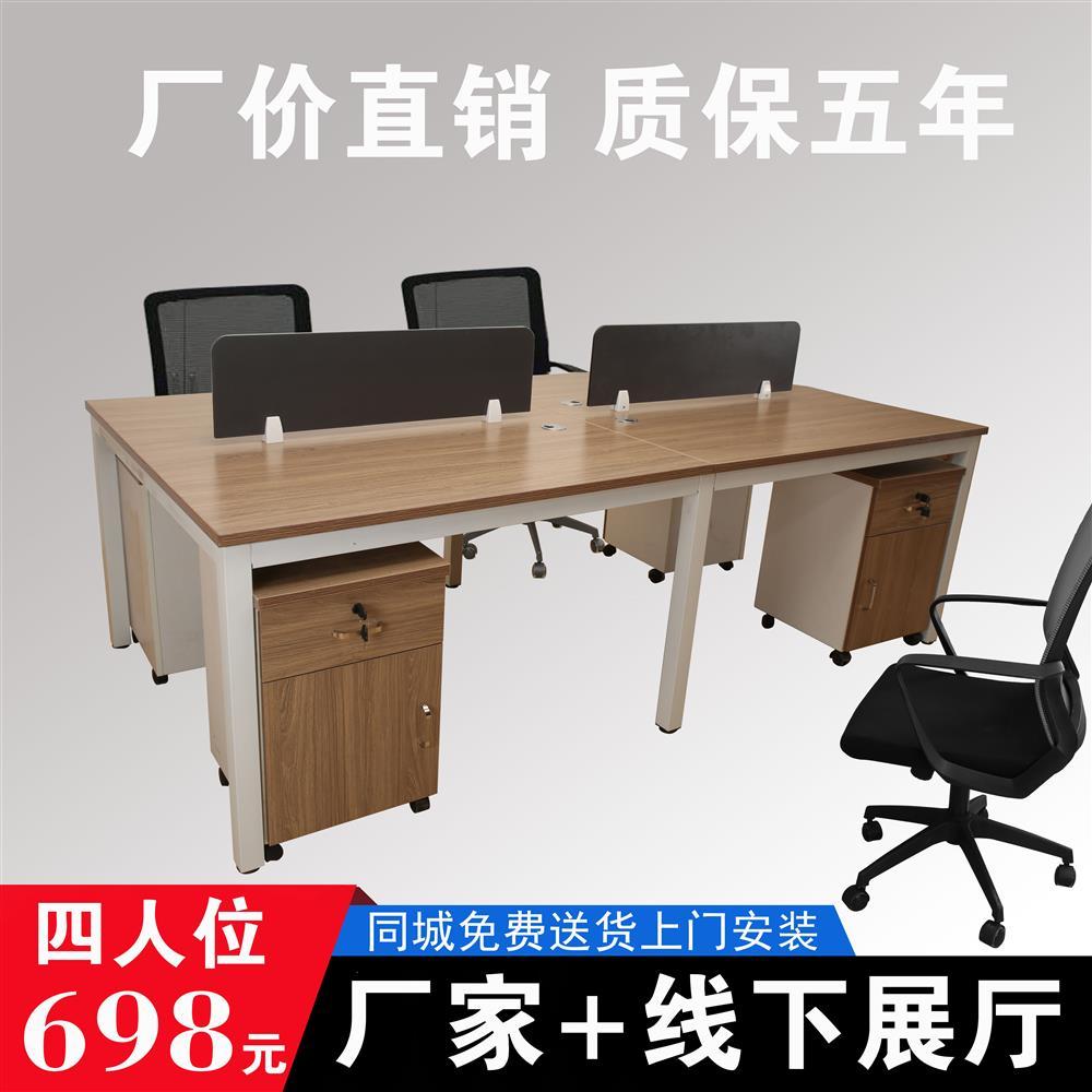 时尚办公家具电脑桌 ...