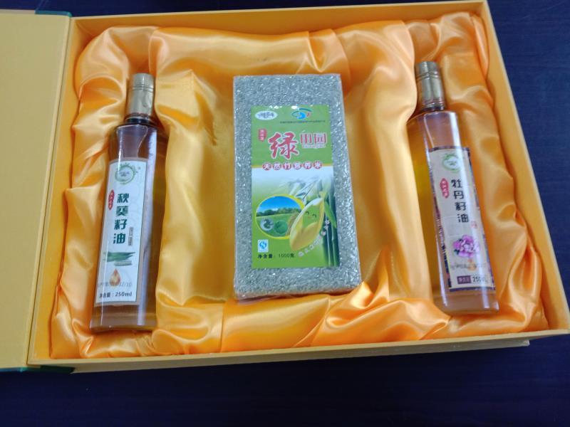 双瓶装小礼盒牡丹油+...