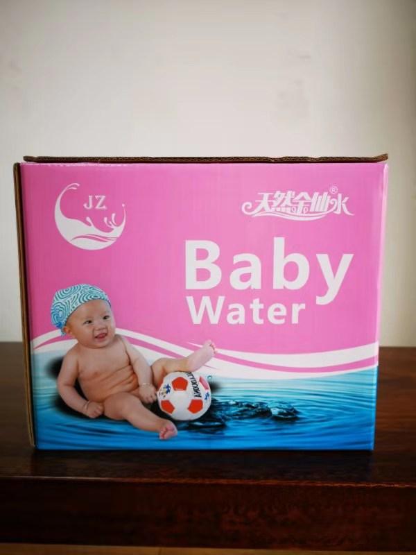 天然金仙婴儿水