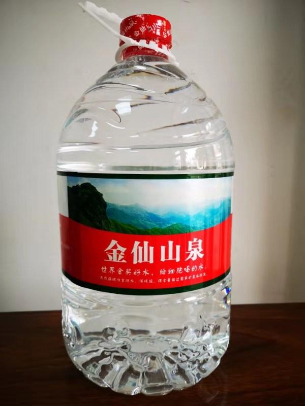 金仙山泉一次性桶装水