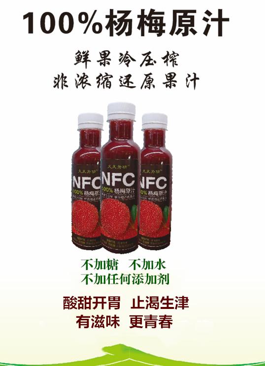 久久为功 NFC 1...