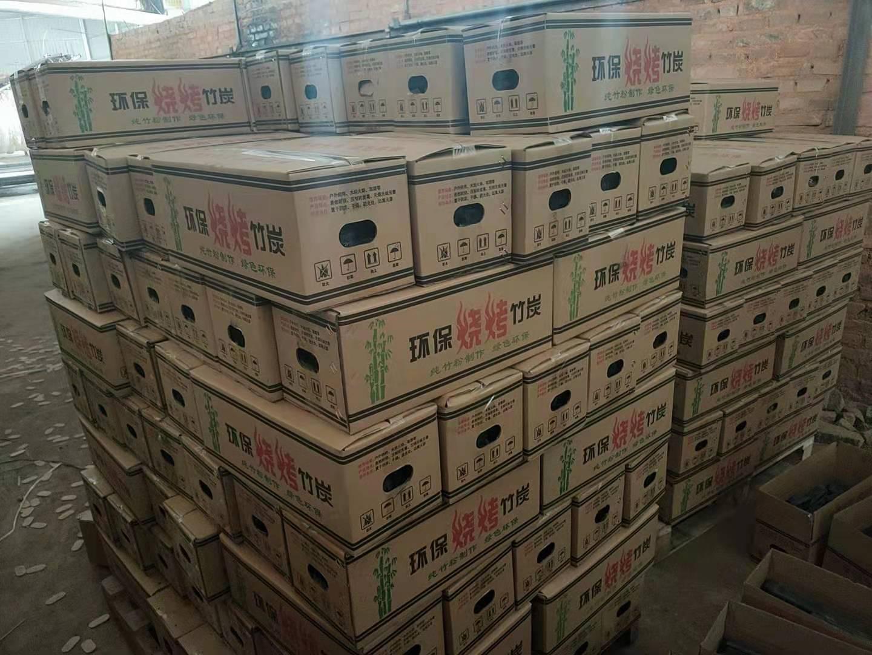 双峰县三科竹业有限公司--环保烧烤竹炭