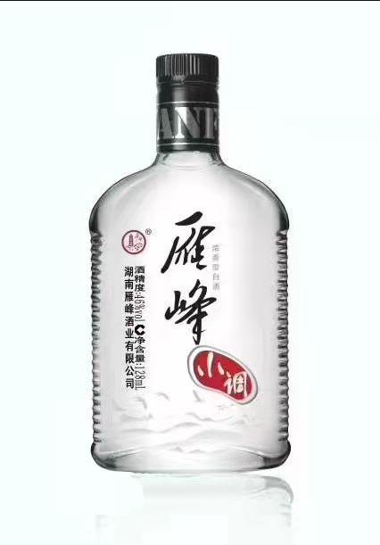 雁峰小调酒
