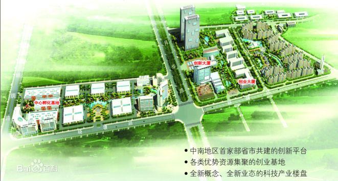 湘潭國家高新技術產業開發區