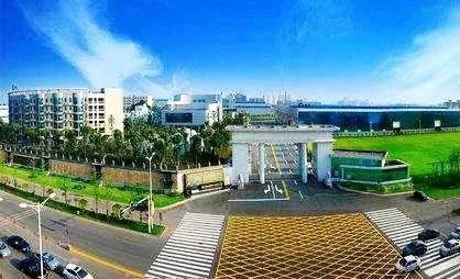 湘陰高新技術產業開發區