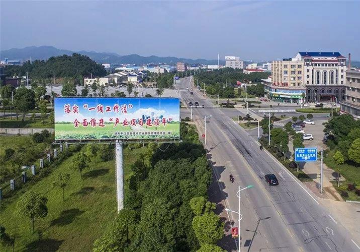 平江高新技术产业园区