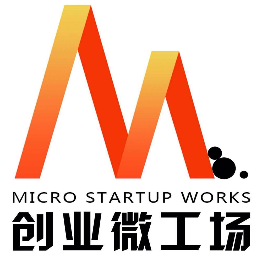 创业微工场