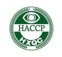 HACCP食品安全管理體系認證