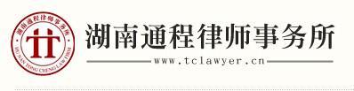 法律顾问事务
