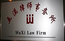 普通案件诉讼、仲裁