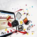 本地企业商品和服务搜索综合信息平台