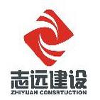 堤防工程专业承包三级