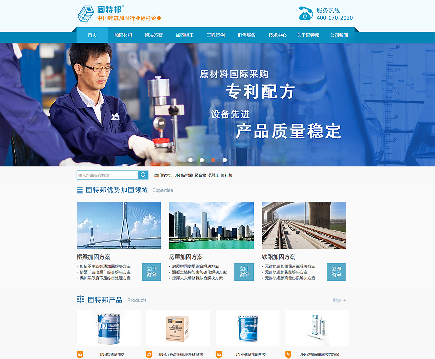 品牌营销型网站建设
