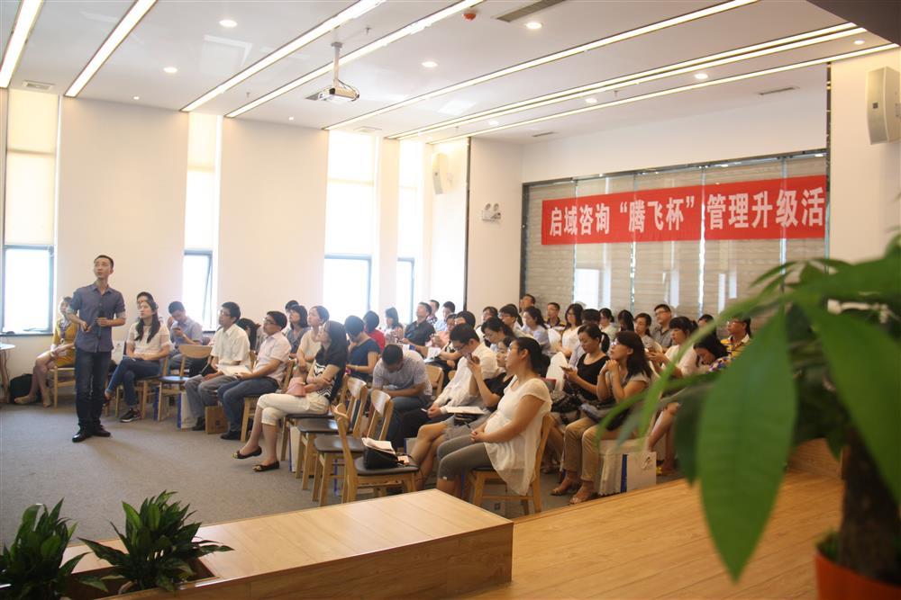 基于产业链开展的科技创新管理活动(公益培训)
