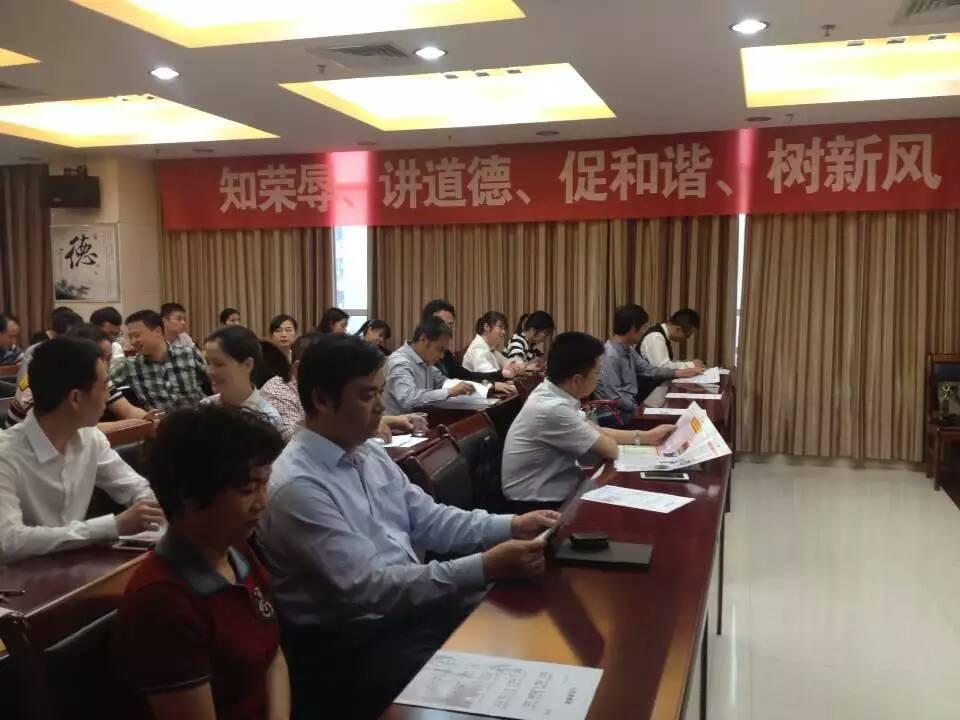 """湖南夏生实业集团2016年""""道德讲坛"""" 活动策划方案"""