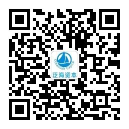 湖南股权交易所挂牌推荐(优选Q板)