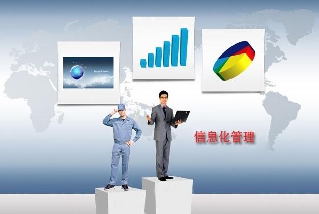 湖南电信中小企业信息化整体解决方案